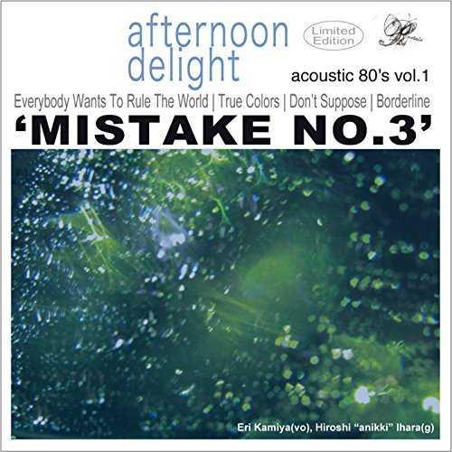 [Album] Afternoon Delight – Mistake No,3 (2015.11.18/MP3/RAR)