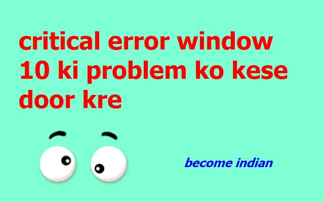 critical error window 10