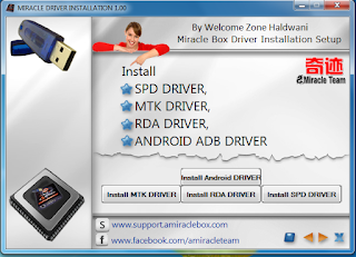 DOWNLOAD MIRACLE BOX DRIVER WINDOWS 7, 8, 10