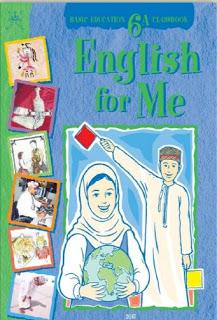 ملفات الاستماع لمادة اللغة الانجليزية للصف السادس