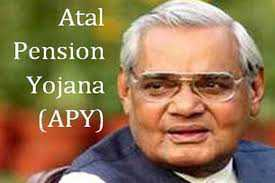 aadhar-mandatory-for-atal-pension-scheme