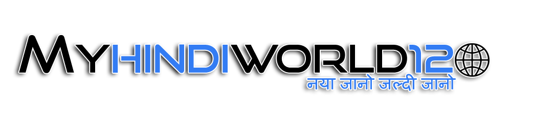 Hindi Blog - My Hindi World 12