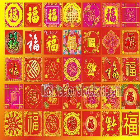 Chữ Phước Lộc Thọ Làm Lốc Lịch năm mới.