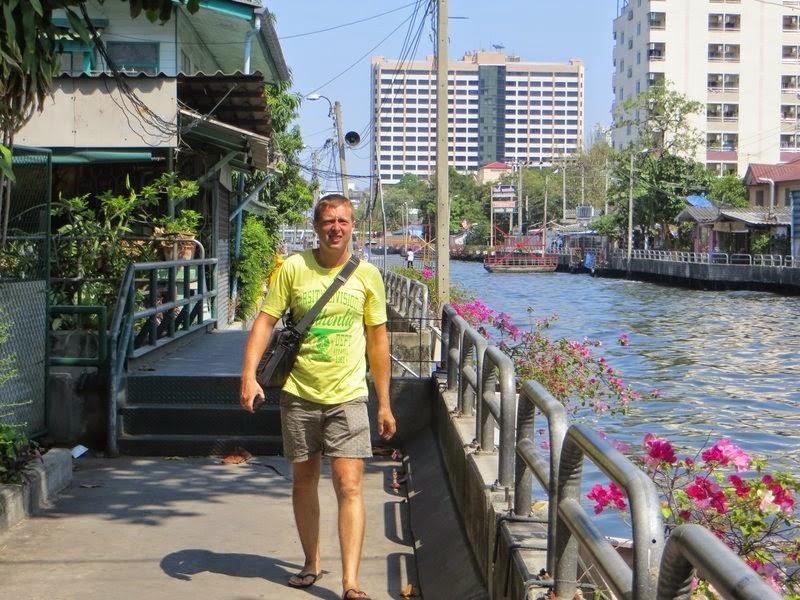 Бангкок канал