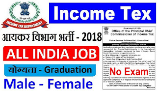 Income Tax Department Recruitment 2018 - Apply Online for Various Inspector, MTS Posts