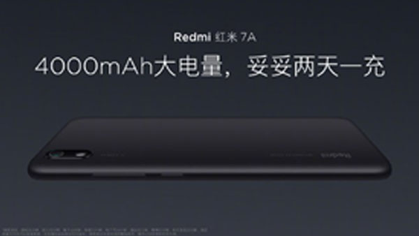 redmi 7a battery