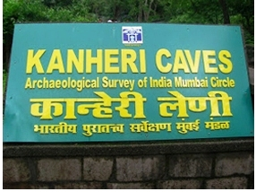 Kanheri Caves, Archaeological Survey of India Mumbai Circle