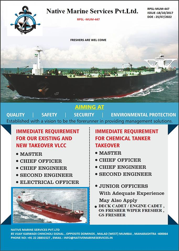 Hiring Indian Ship Crew For Officers, Engineers, Ratings