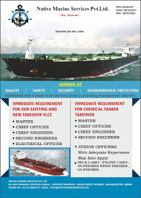Hiring Indian Ship Crew