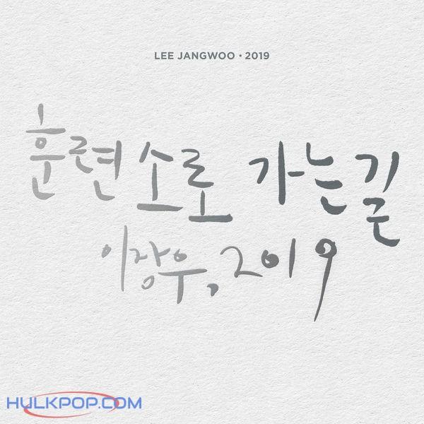 Lee Jang Woo – On My Way (2019 Version) – EP