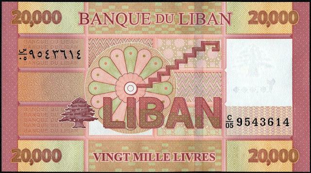 Lebanon money 20000 Lebanese Pound banknote 2014