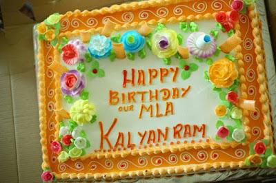 Kalyan-ram-birthday-cake