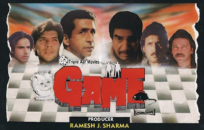 Poster Of Hindi Movie Game (1993) Free Download Full New Hindi Movie Watch Online At worldfree4u.com