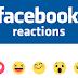 جديد فيسبوك … ردة فعلك في المنشورات