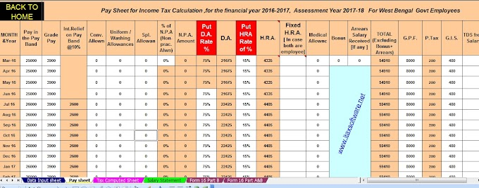 All in One TDS on Salary for West Bengal Govt employees for FY 2016-17 and A.Y 2017-18