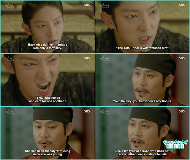As wang so put an spy on wang jung house he was angry why hae soo is soo friendly with wang Jung like a wife - Moon Lovers Scarlet Heart Ryeo - Episode 20 Finale (Eng Sub)