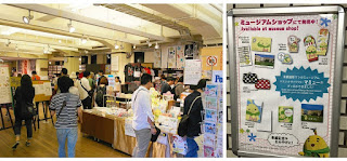 Main Ke Museum Manga di Kyoto Jepang