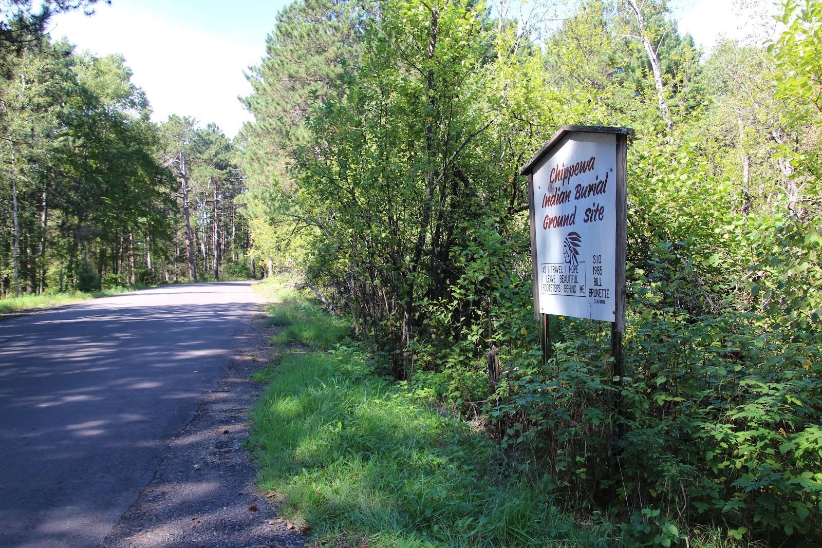 Artesia Cemetery District