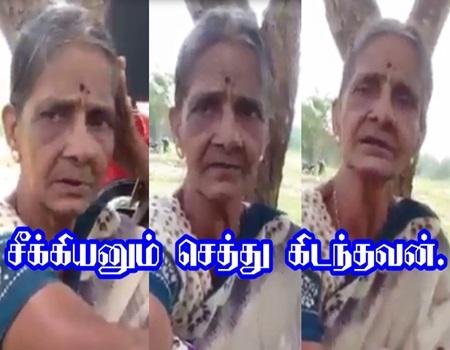 Veerathaai About Vanni War