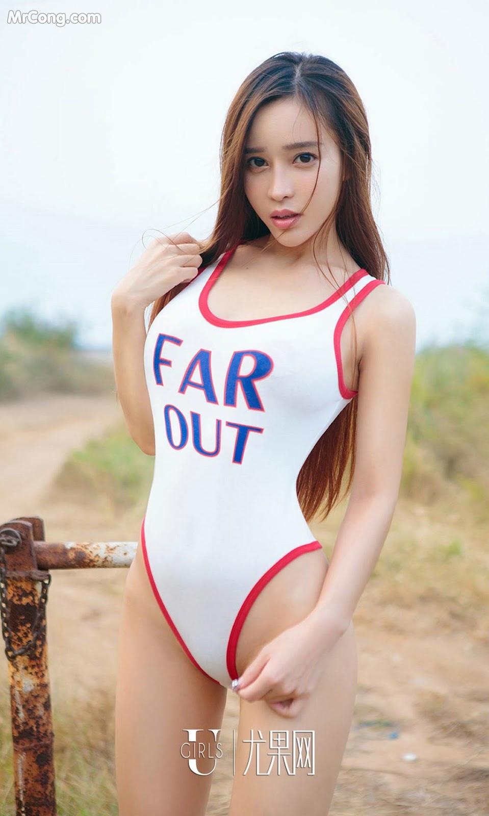 Image UGIRLS-Ai-You-Wu-App-No.857-Ai-Xiao-Qing-MrCong.com-009 in post UGIRLS – Ai You Wu App No.857: Người mẫu Ai Xiao Qing (艾小青) (40 ảnh)