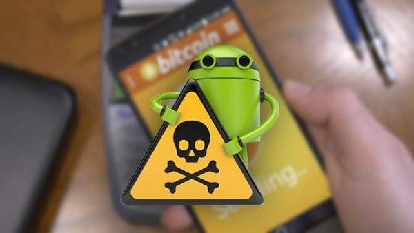 ثلاث تطبيقات تستغل هاتفك لتعدين العملات الافتراضية ، عليك حذفها الآن !