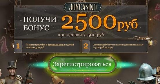 541 joycasino com