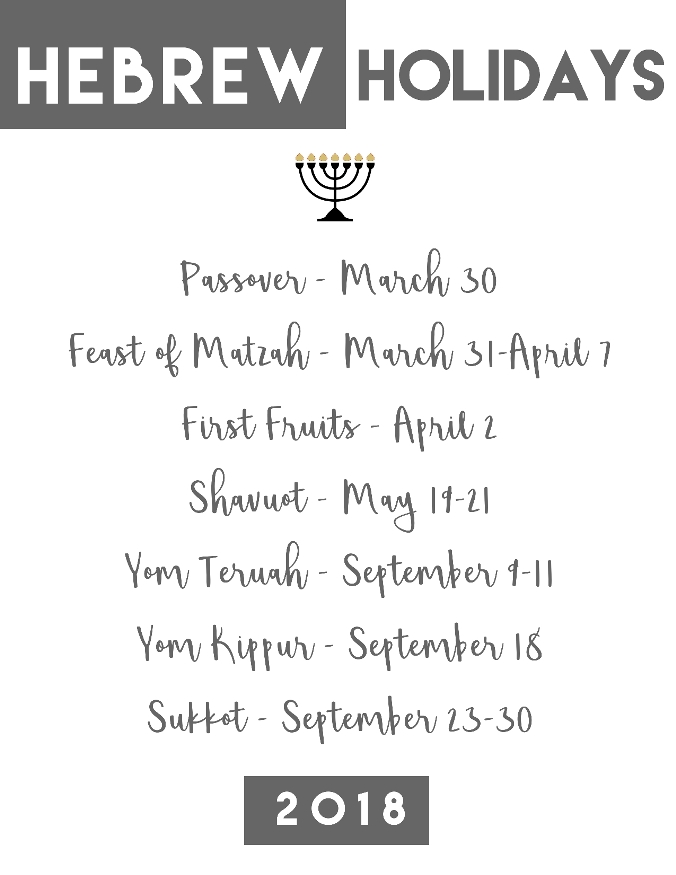 Hebrew Holiday dates for 2018 - traditional calendar | Land of Honey