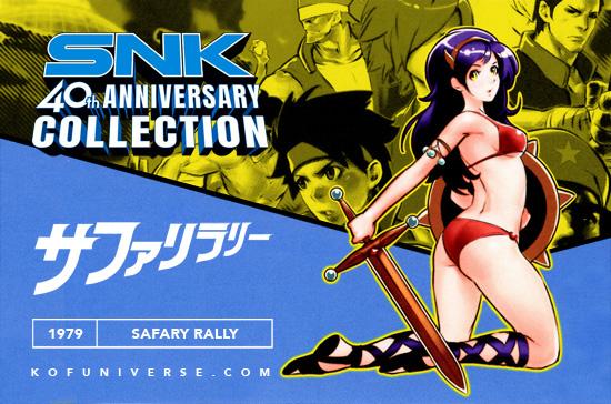 https://www.kofuniverse.com/2010/07/safary-rally-1979.html