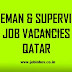 HLG QATAR JOBS - FOREMAN & SUPERVISOR VACANCIES IN DIFFERENT DEPARTMENTS