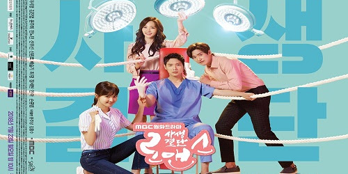 Download Drama Korea Risky Romance 2018 Episode 20 Subtitle Indonesia
