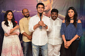 Ekkadiki Pothavu Chinnavada song launch-thumbnail-8