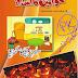 Khawateen Ka islam[magazine] Latest shumara 666