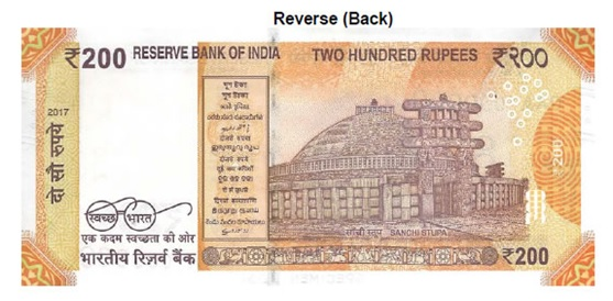 rs-200-note-reverse