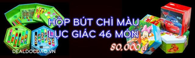 http://dealdocdao.vn/xemchitiet-213-hop-but-chi-46-mon-cao-cap.html