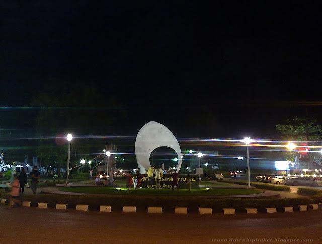 Mining Monument Phuket