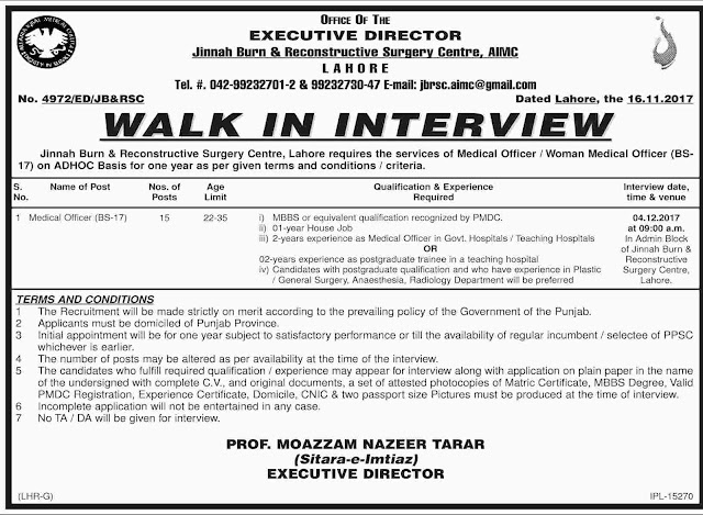 Jobs in Lahore, Lahore Jobs, Jobs in Punjab, Punjab Jobs, Jobs in Pakistan, Pakistan Jobs, Jobs for Medical Officers, Medical Officer Jobs, Jobs in AIMC,Jobs in Medical Colleges,