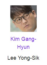 Kim Gang-Hyun pemeran Lee Yong-Sik