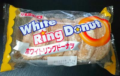 ヤマザキ ホワイトリングドーナツ(5個入)