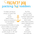 Beach 101: Packing for Toddlers