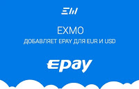 На платформе стала доступна возможность осуществлять зачисление и вывод средств в USD и EUR используя платежную систему Epay.