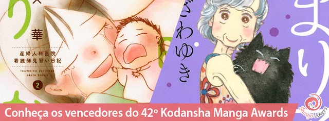 Conheça os vencedores do 42º Kodansha Manga Awards