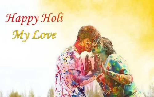 Happy Holi SMS in Hindi for Girlfriend