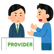 kougi_internet_provider_man.png