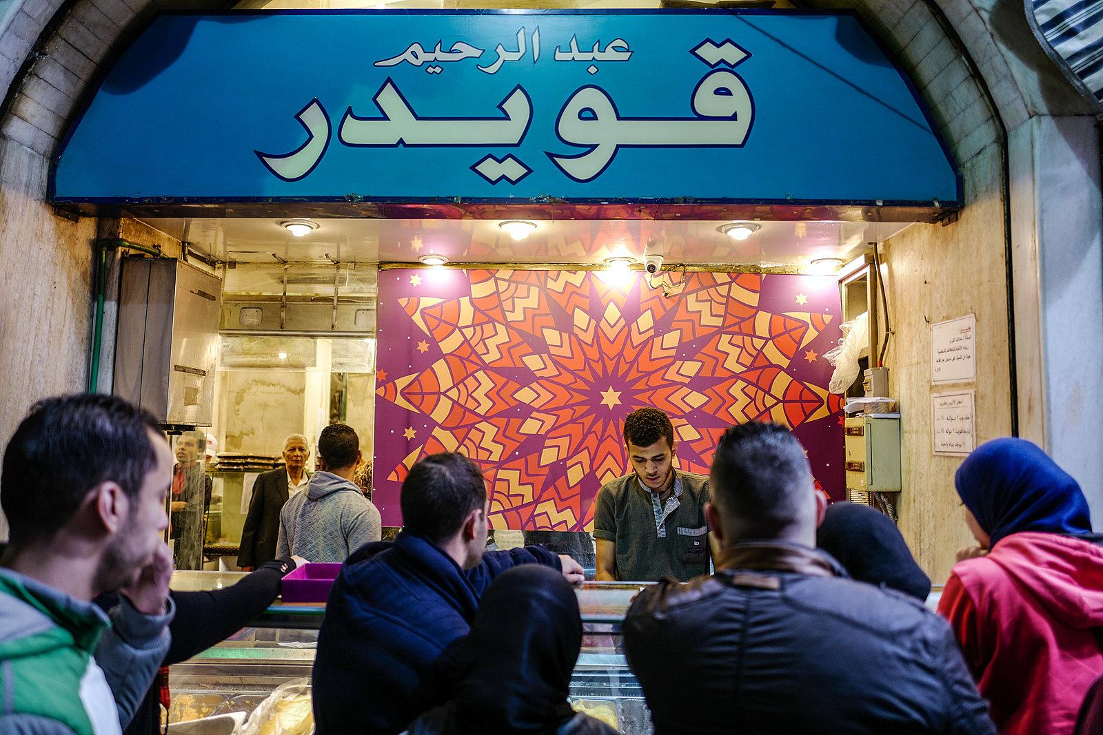 Abdel Rahim Koueider, Cairo, Egypt