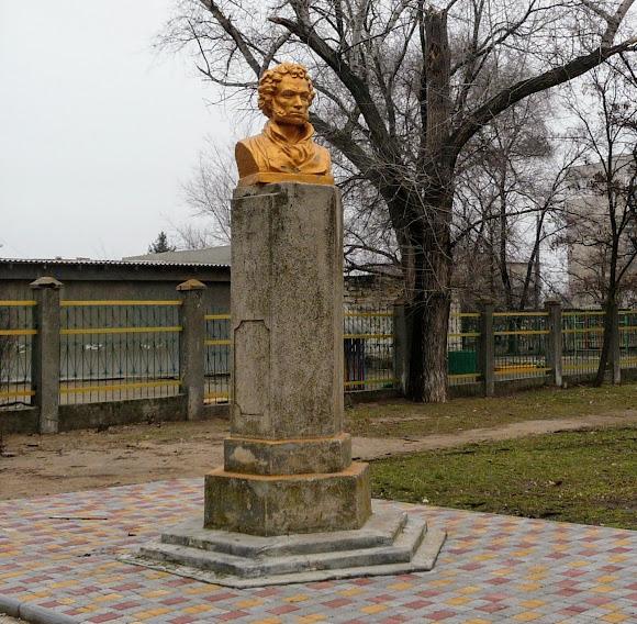 Белгород-Днестровский. Памятник А. С. Пушкину
