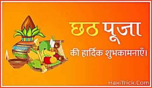 Chhath Puja Date 2019 Kab Kyu Aur Kaise Manaya Jata Hai Shubh Mahurat Pooja Vidhi Katha Hindi