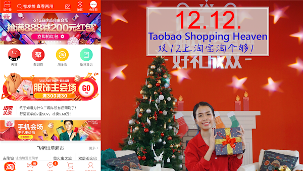 12.12 Taobao Shopping Heaven is here!!!