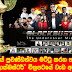 Blockbuster Action Movie Muhurath Ceremony