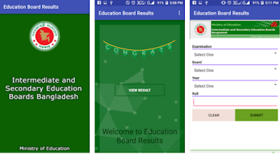 BD Results android app by HSC Result 2016