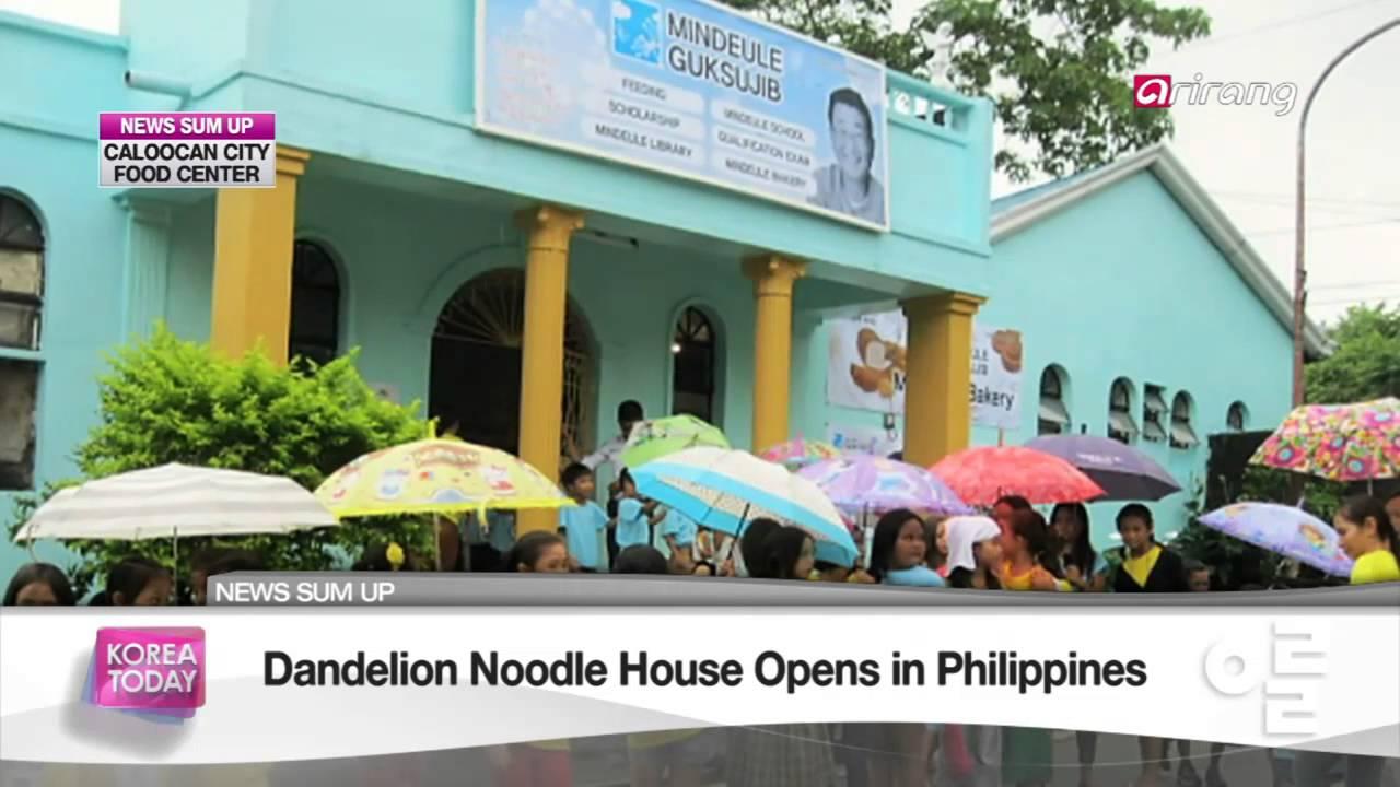 Korean soup kitchen in the Philippines | Korea Blog
